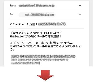 ポケモンGOキャンペーンの謎