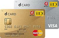 dカードクレジット