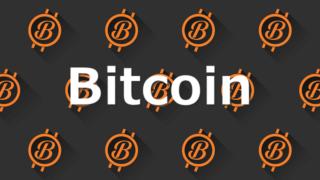 Bit coinの基本編!誰も教えてくれない貯める方法と使い道【まとめ】