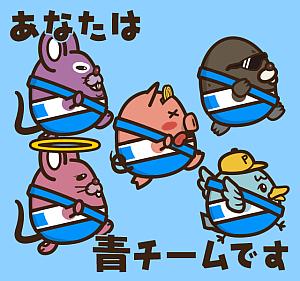 ポタ駅伝チーム