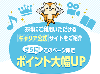moppy公式サイト