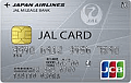 モッピー人気クレジットカードランキング