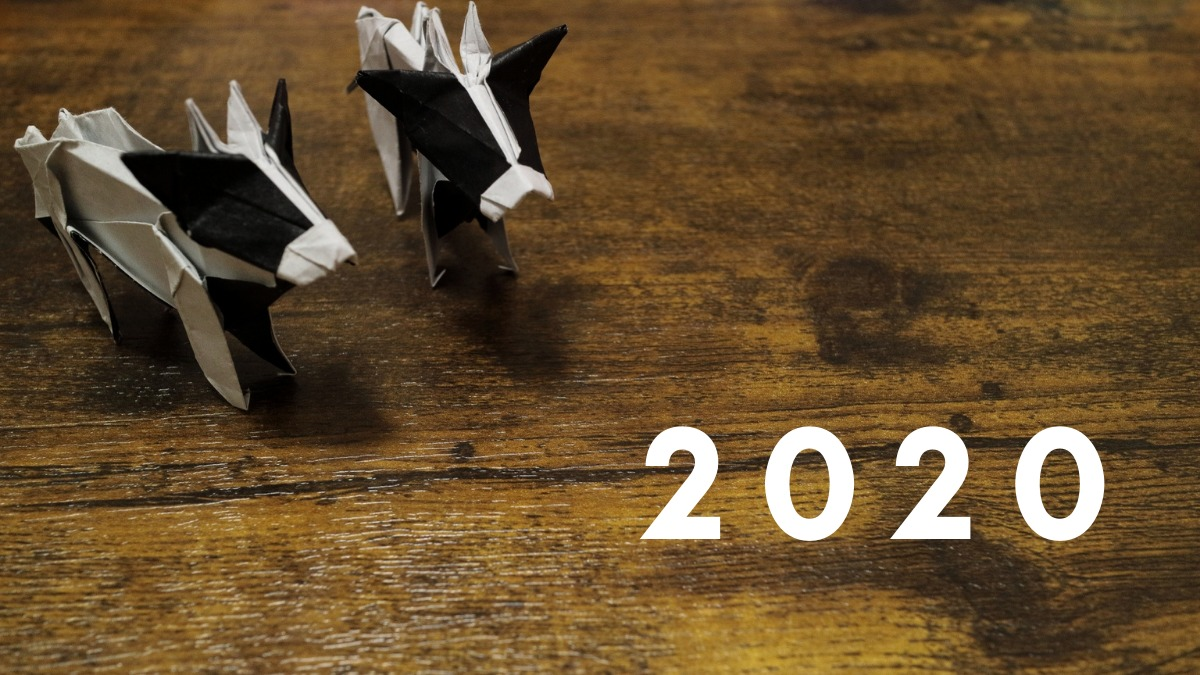 2020年ポイントサイト副業収入