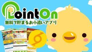 pointon